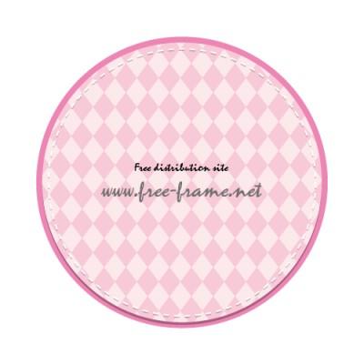 ピンク配色の可愛らしい丸枠フレーム