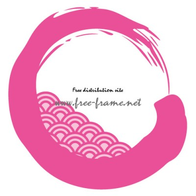 青海波の模様が入ったピンク色の毛筆・円形フレーム