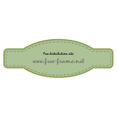 緑色の細長いラベルフレーム・枠