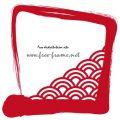 赤い筆ブラシのラフな四角フレーム・枠