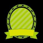 リボンが添えられた楕円形オーバルフレーム