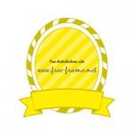 黄色の帯付きオーバル・枠