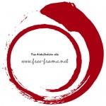 渦を巻いた円形の紅色の毛筆フレーム・枠