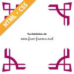 紫色のシンプルな四隅枠(html・CSS素材)
